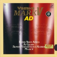 Mark V AD Rubber