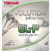 Evolution EL-P