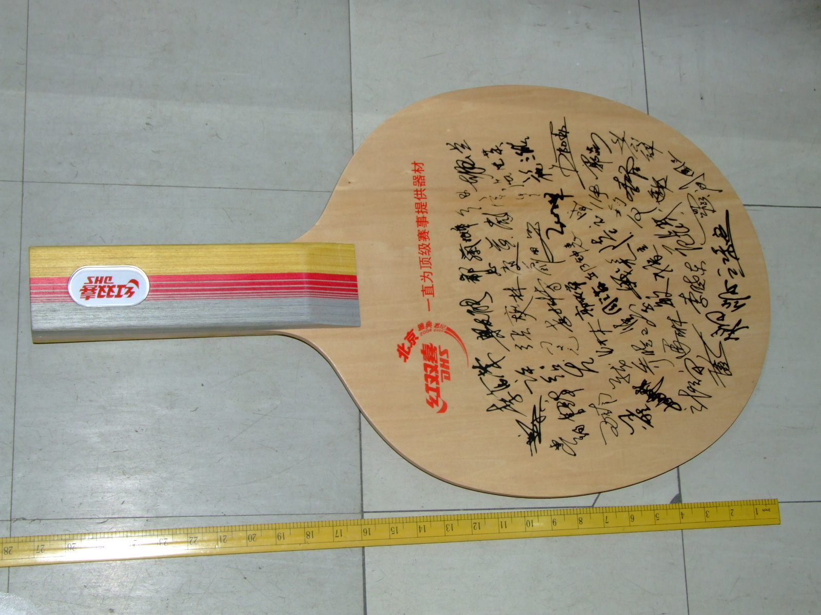Signature Racket/Giant Size Racket